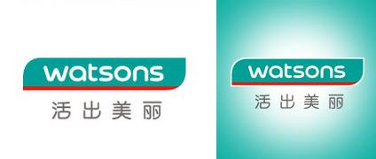 watsons logo2 屈臣氏连锁店的新Logo