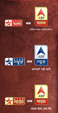 """abp channels new logos 印度三家""""Star""""电视频道改名""""ABP""""换新Logo"""