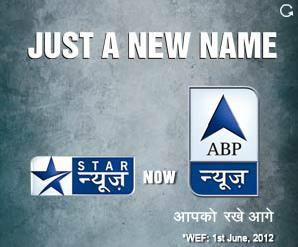 "abp news logo 印度三家""Star""电视频道改名""ABP""换新Logo"
