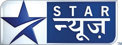 """Star News logo 印度三家""""Star""""电视频道改名""""ABP""""换新Logo"""