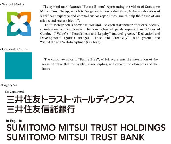 """smtb new logo3 新Logo发布:日本最大信托银行""""三井住友信托银行""""成立"""