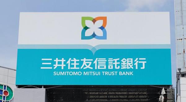 """smtb new logo5 新Logo发布:日本最大信托银行""""三井住友信托银行""""成立"""