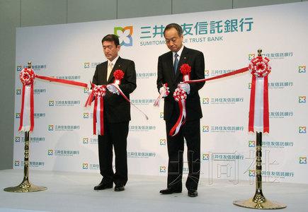 """smtb new logo6 新Logo发布:日本最大信托银行""""三井住友信托银行""""成立"""
