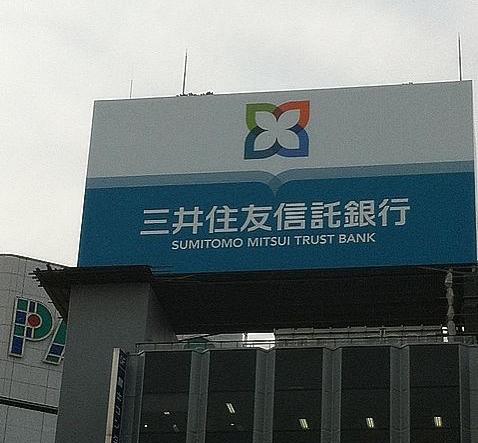 """smtb new logo7 新Logo发布:日本最大信托银行""""三井住友信托银行""""成立"""