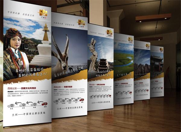 lanzho tour logo7 兰州发布旅游形象标识 融黄河丝路文化