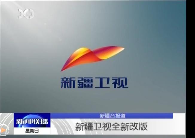 xjtvs new logo2 新疆卫视全新改版 启用新台标