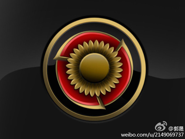hongqi car logo1 红旗轿车新品牌Logo网上曝光