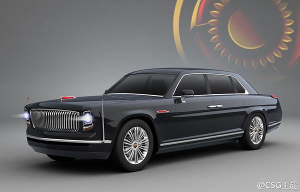 hongqi car logo2 红旗轿车新品牌Logo网上曝光