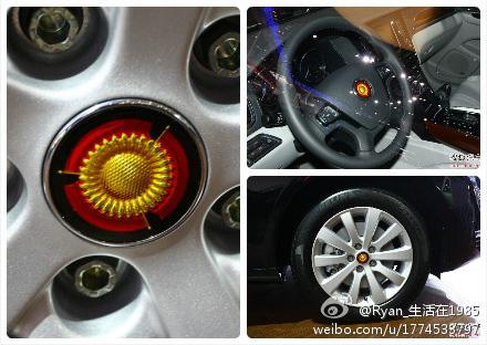hongqi car logo3 红旗轿车新品牌Logo网上曝光