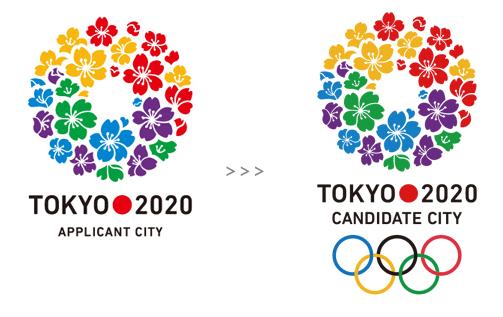 tokyo2020 bid logos 2020奥运申办淘汰2城市,东京马德里等3城Logo升级