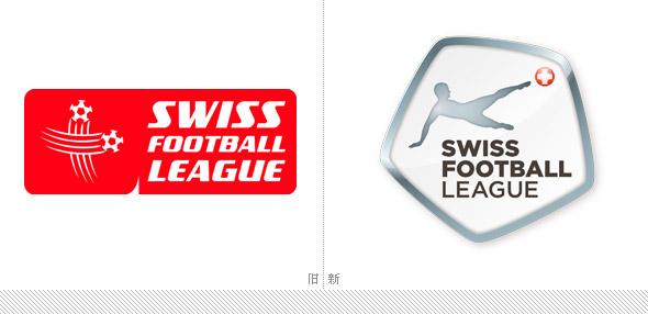 瑞士足球联赛