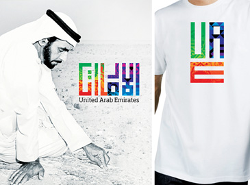"uae Logo4 1 阿联酋国家Logo""5选1""投票进行中"