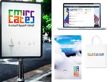 "uae Logo4 2 阿联酋国家Logo""5选1""投票进行中"