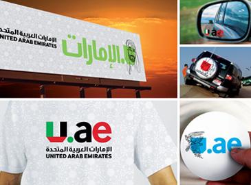 "uae Logo3 2 阿联酋国家Logo""5选1""投票进行中"