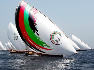 "uae Logo5 1 阿联酋国家Logo""5选1""投票进行中"