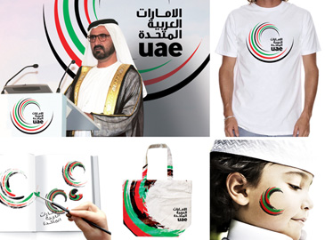 "uae Logo5 2 阿联酋国家Logo""5选1""投票进行中"