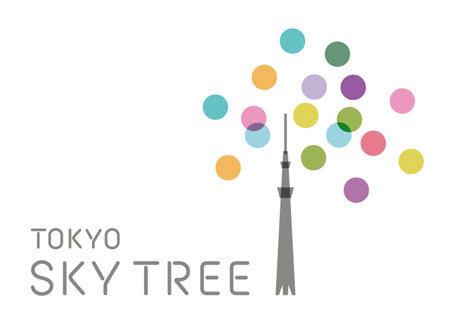 2011 02 09 181223 rr8viv 东京晴空塔系列标志