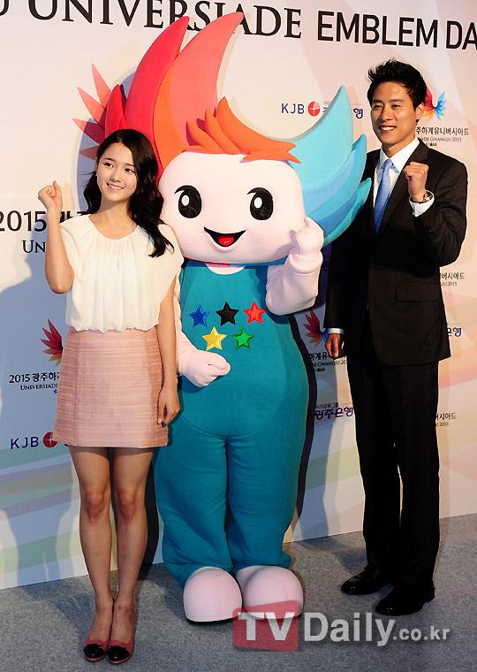 2015 gwangju 2015年韩国光州世界大学生运动会会徽及吉祥物