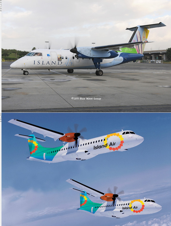 island air livery 夏威夷海岛航空换新标志