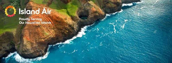 island air cover 夏威夷海岛航空换新标志