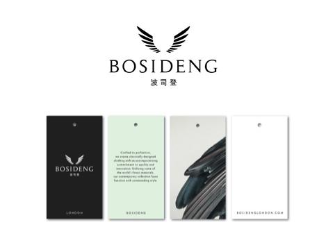 bosdeng london logo 波司登开设伦敦分店 海外新Logo启用