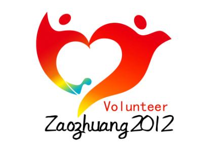 zaohuang 2012 volunteer logo 第二届中国非物质文化遗产博览会志愿者标志