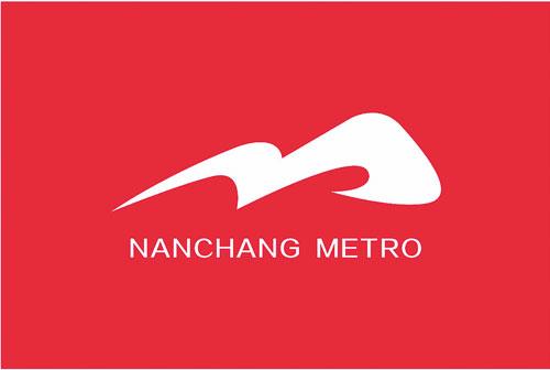"nanchang metro logo 2 南昌地铁标志发布 寓意""青山碧水 候鸟归巢"""