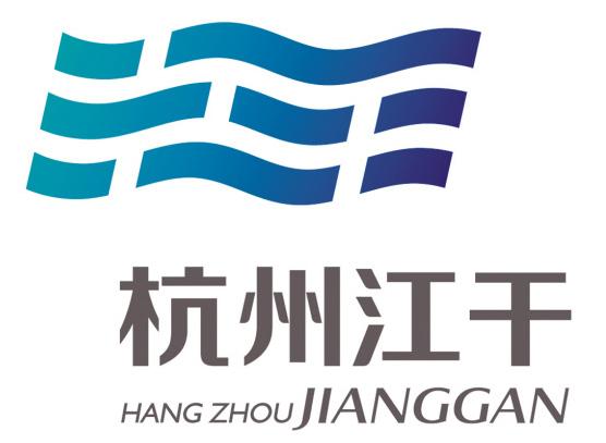 hangzhou jianggan logo 杭州市江干区城区品牌形象Logo发布