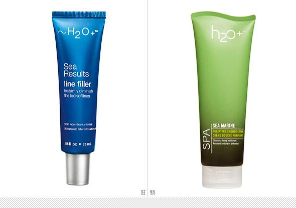 水芝澳(~H2O+)新标志和新包装