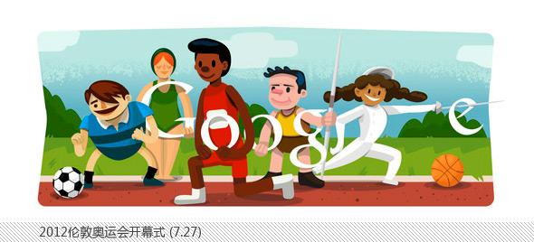 伦敦奥运会谷歌不同主题涂鸦合辑-开幕式