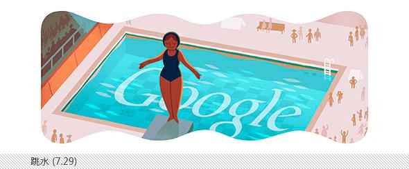 伦敦奥运会谷歌不同主题涂鸦合辑-跳水