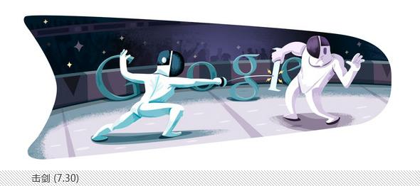 伦敦奥运会谷歌不同主题涂鸦合辑-击剑