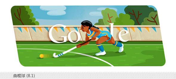 伦敦奥运会谷歌不同主题涂鸦合辑-曲棍球