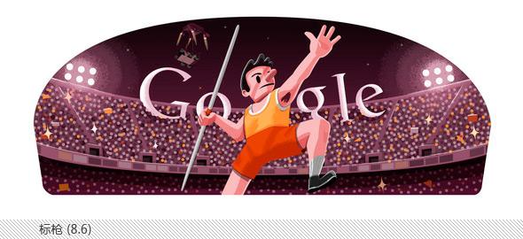 伦敦奥运会谷歌不同主题涂鸦合辑-标枪