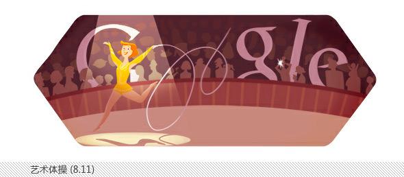 伦敦奥运会谷歌不同主题涂鸦合辑-艺术体操