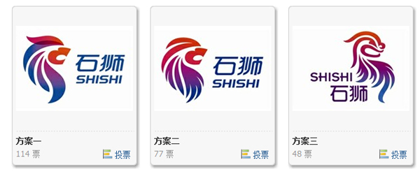 "shishang logo voting 2 福建石狮城市标识设计""三选一""投票进行中"
