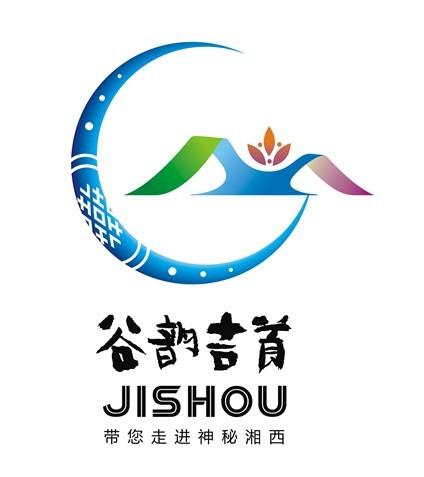 jishou city logo 湖南吉首市市徽、吉祥物、城市文化标志发布