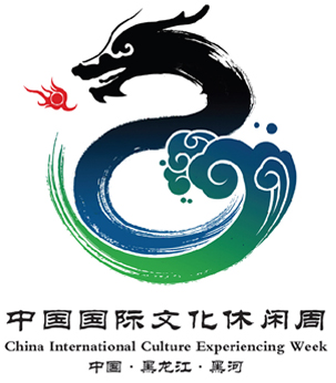 china intl culture experiencing week logo 2012中国国际文化休闲周标识解读