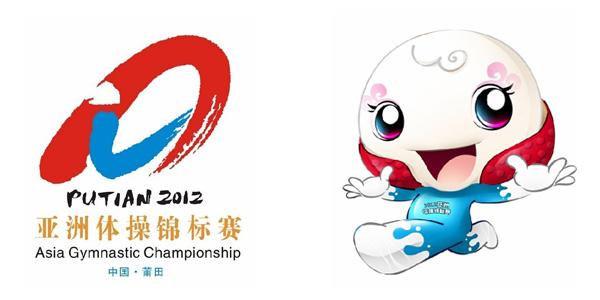 putian 2014 logo mascot  2012年亚洲体操锦标赛会徽吉祥物揭晓