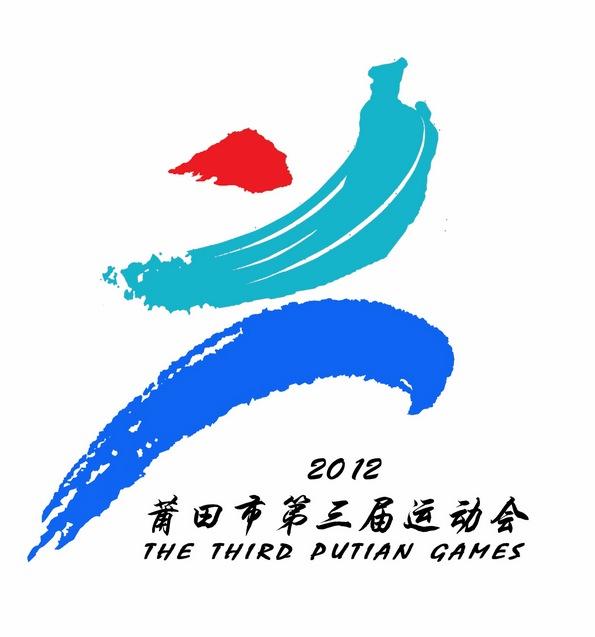 145231961  2012年亚洲体操锦标赛会徽吉祥物揭晓