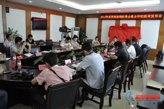 145231965  2012年亚洲体操锦标赛会徽吉祥物揭晓