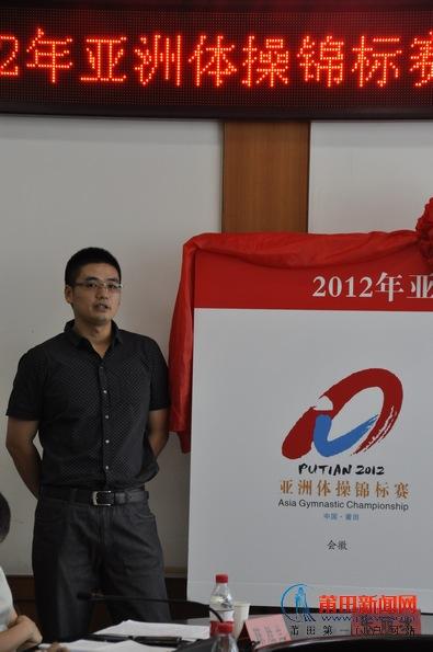145231971  2012年亚洲体操锦标赛会徽吉祥物揭晓