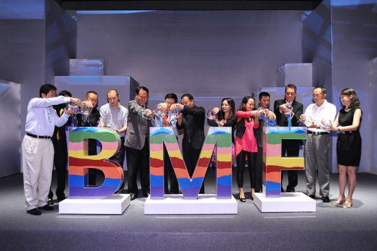 bmf new logo 北京国际音乐节启用新Logo