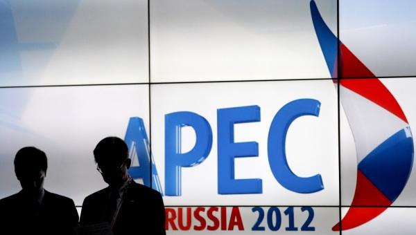 apec 2012 logo 3 2012俄罗斯APEC峰会官方Logo