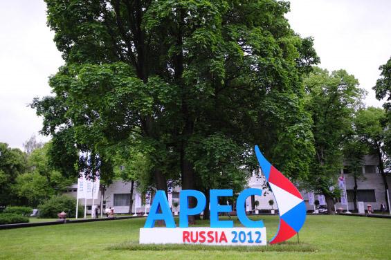 apec 2012 logo 4 2012俄罗斯APEC峰会官方Logo