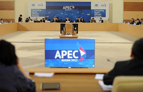 apec 2012 logo 6 2012俄罗斯APEC峰会官方Logo
