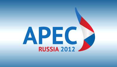 apec 2012 logo 7 2012俄罗斯APEC峰会官方Logo