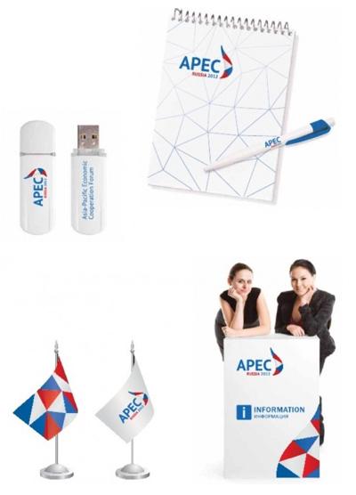 apec 2012 logo 8 2012俄罗斯APEC峰会官方Logo