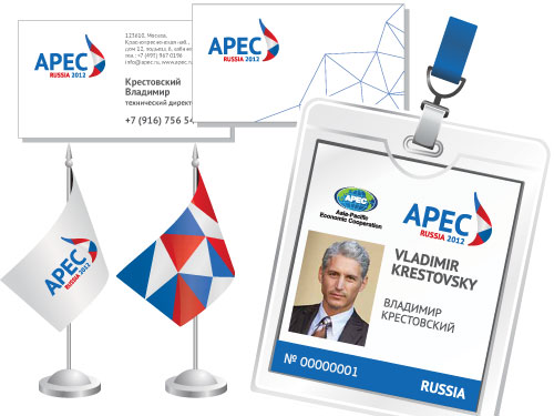 apec 2012 logo 9 2012俄罗斯APEC峰会官方Logo