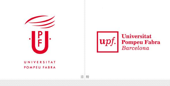 庞培法布拉大学(UPF)新校徽